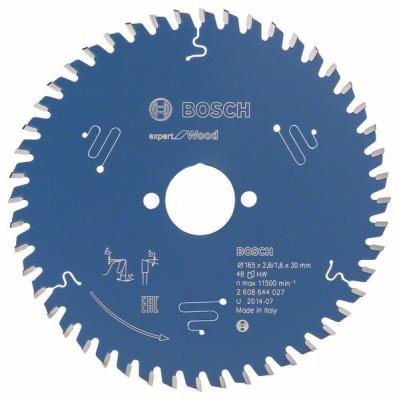 2608644027 Lame de scie circulaire Expert for Wood Accessoire Bosch pro outils