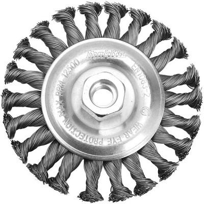 Makita D-29577 Brosse circulaire à fils acier torsadés pour meuleuses d'angle 125 à 230 mm