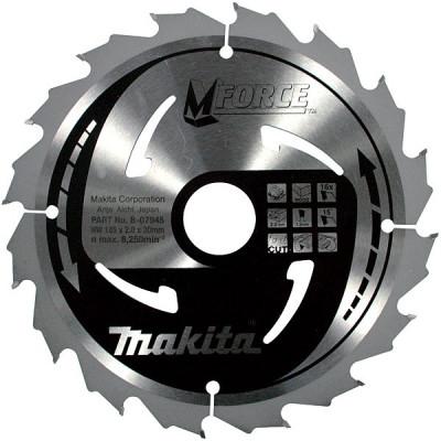 Makita B-08006 Lames carbures ''MForce'', pour bois, pour scies circulaires