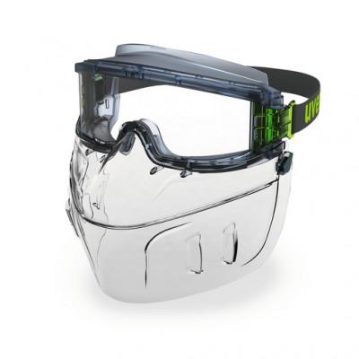 Protege face faceguard+masque Uvex | 9301555